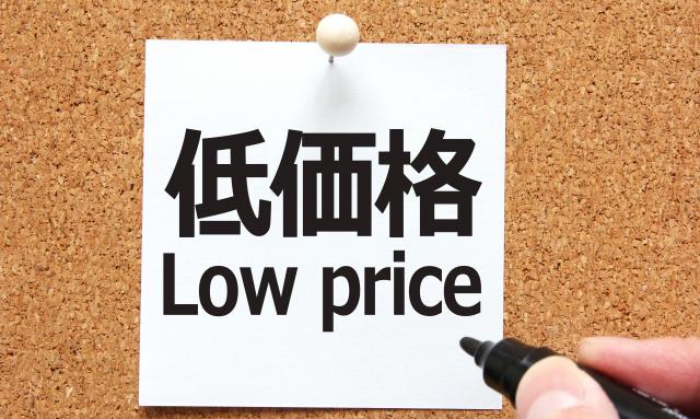 外注を活用すると低価格に収まるHP制作